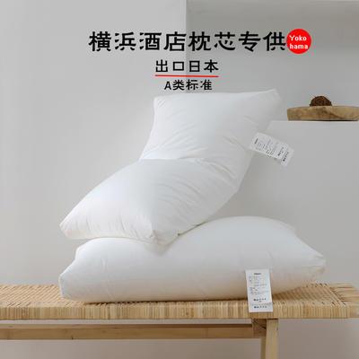 出口日本 原单(横浜INN)ホテル酒店立式枕头枕芯(48*74cm) 48*74cm填充1200g软