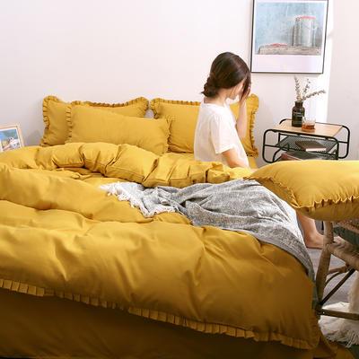 2020新款纯色韩版花边荷叶边款四件套 1.5m床 姜黄