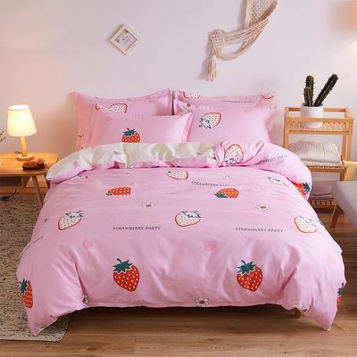 2019新款标准130克植物羊绒四件套 1.2m床单款三件套 草莓之恋(粉)