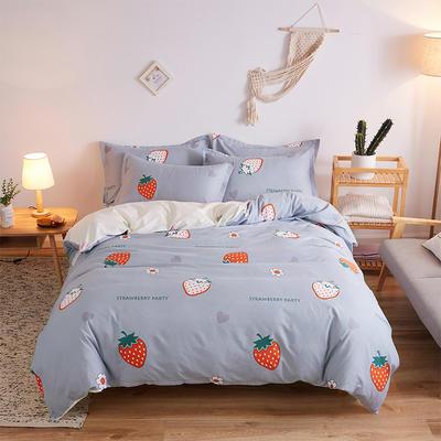 2019新款标准130克植物羊绒四件套 1.2m床单款三件套 草莓之恋(灰)