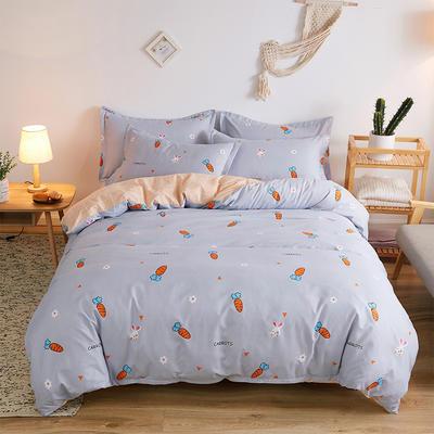 2019新款标准130克植物羊绒四件套 1.2m床单款三件套 遇见萝卜(灰)
