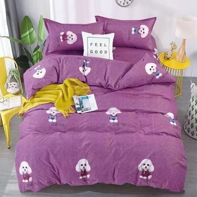 2020新款120克植物羊绒四件套 1.5m床单款四件套 小可爱-紫