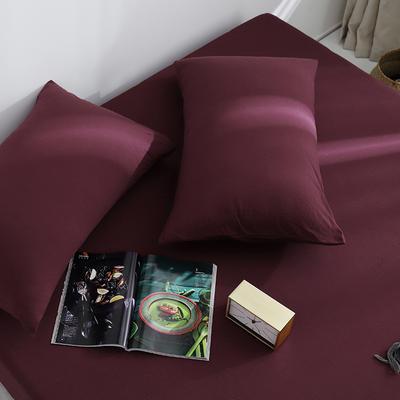 2019新款针织天竺棉枕套 48cmX74cm 018染色酒红