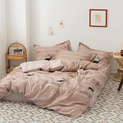 2020新款成人家居印花套件 1.0m(3.3英尺)床单款三件套 快乐旅途