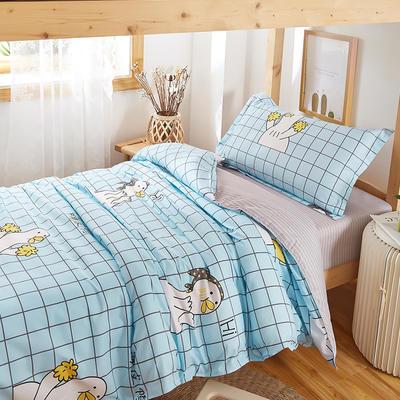 2020新款学生宿舍清新简约套件 1.0m(3.3英尺)床单款三件套 happy鸭