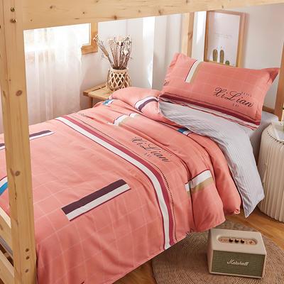 2020新款学生宿舍清新简约套件 1.0m(3.3英尺)床单款三件套 金色年华