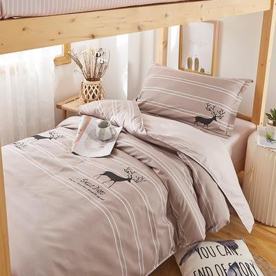 2020新款学生宿舍清新简约套件 1.0m(3.3英尺)床单款三件套 快乐旅途