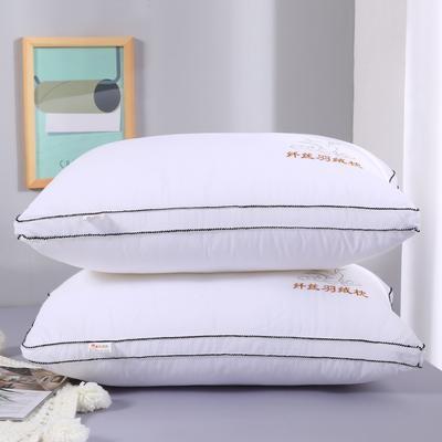 2019新款-纤丝羽丝枕头枕芯 白色立体   48*74
