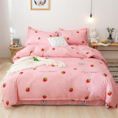 2019新款磨毛四件套 1.2m床单款三件套 草莓甜心
