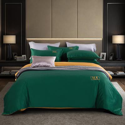 2020新款轻奢酒店风磨毛刺绣四件套 1.8m床单款四件套 艾庭-墨绿黄