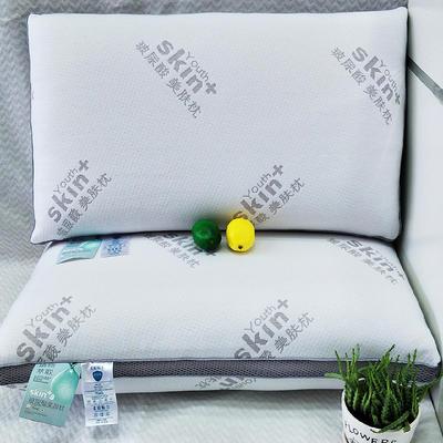 2019新款玻尿酸熱熔枕全棉親膚熱熔枕成人護膚助眠護頸柔軟枕芯 玻尿酸熱熔枕48*74