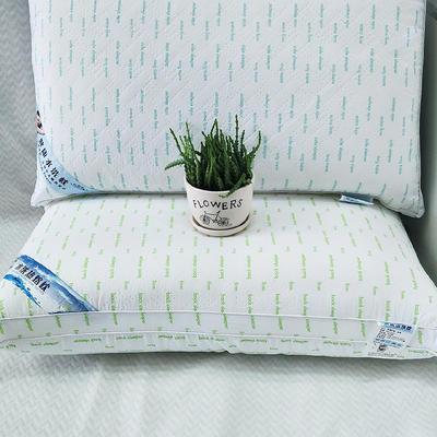 2019新款空氣層親膚熱熔棉枕成人助眠護頸柔軟枕芯字母 字母綠 48*74