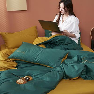 2020新款-全棉四件套 床单款三件套1.2m(4英尺)床 孔雀绿+姜黄