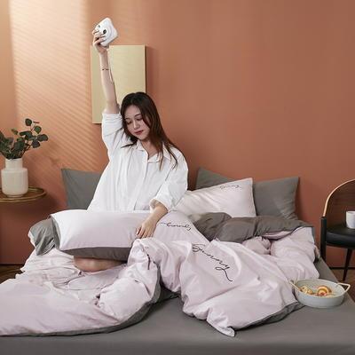 2020新款-全棉四件套 床单款四件套1.5m(5英尺)床 奶油粉+高级灰