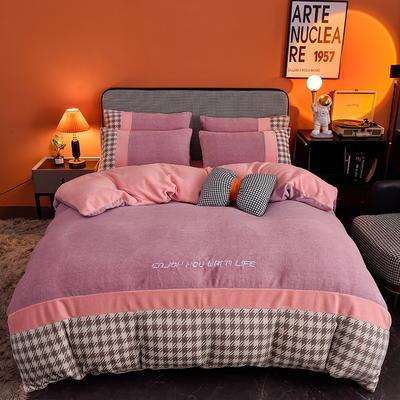 2021新款牛奶绒肌理纹刺绣四件套 诺力系列 1.5m床单款四件套 诺力系列-浅紫