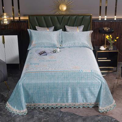 2021新款凉3°驱蚊刺绣花边床单席 245*250cm 枫之恋蓝