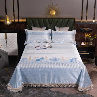 2021新款凉3°驱蚊刺绣花边床单席 245*250cm 卡尔玛蓝