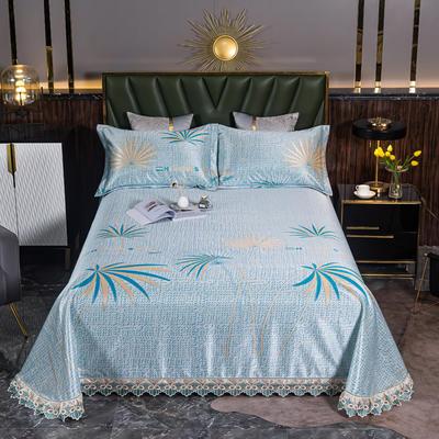 2021新款凉3°驱蚊刺绣花边床单席 245*250cm 夏威夷风情蓝