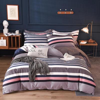 2021新款128x68-40s精梳棉系列四件套 被套1.6+床单2.3+枕套2只(四件套) 艾维斯-灰