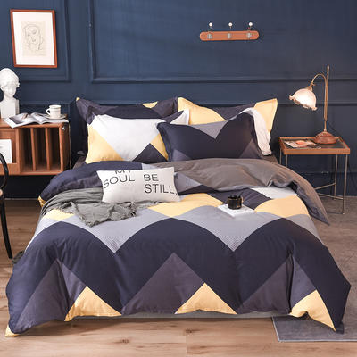 2021新款128x68-40s精梳棉系列四件套 被套1.6+床单2.3+枕套2只(四件套) 比伦风情