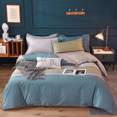 2021新款128x68-40s精梳棉系列四件套 被套1.6+床单2.3+枕套2只(四件套) 大城小爱