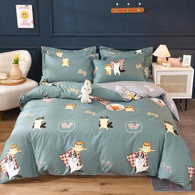 2021新款128x68-40s精梳棉系列四件套 被套1.6+床单2.3+枕套2只(四件套) 快乐狗狗