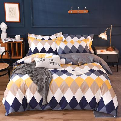 2021新款128x68-40s精梳棉系列四件套 被套1.6+床单2.3+枕套2只(四件套) 美凌格