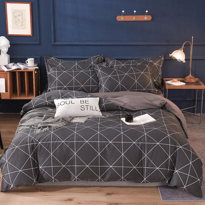 2021新款128x68-40s精梳棉系列四件套 被套1.6+床单2.3+枕套2只(四件套) 慕尚