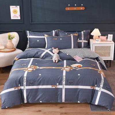 2021新款128x68-40s精梳棉系列四件套 被套1.6+床单2.3+枕套2只(四件套) 绅士熊-蓝