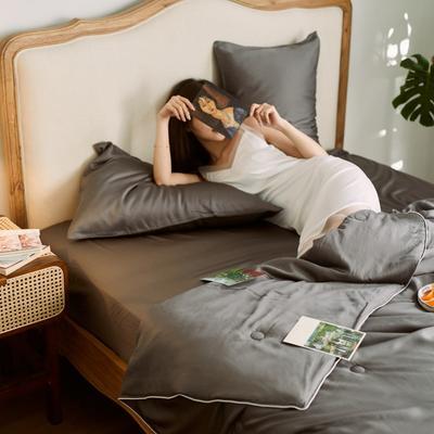 2020新款-60天丝纯色夏被四件套 床单款夏被四件套200X230cm 玄灰