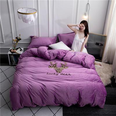 2019新款-爆款高克重水晶绒毛巾绣系列保暖四件套 1.5m床床单款四件套 一鹿有你-浅紫