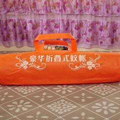 包装专用链接 1.2*2M床 蒙古包手提袋