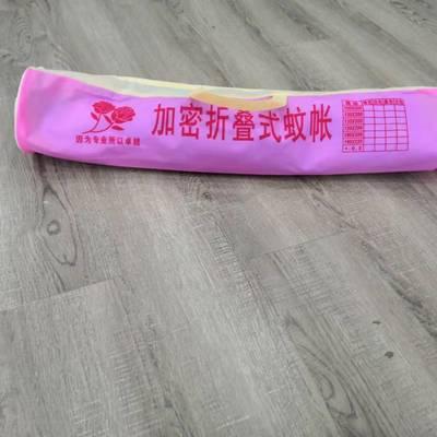包装专用链接 包装袋 蒙古包手提袋