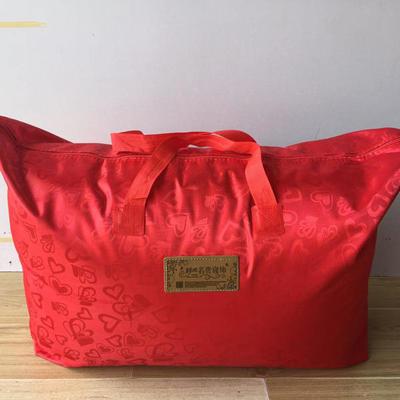 包装专用链接 包装袋 毛毯包装袋