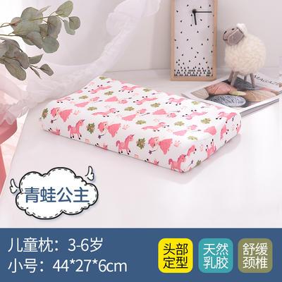 2019新款学生乳胶枕 30*50-6-9cm(4-9岁适用) 青蛙公主