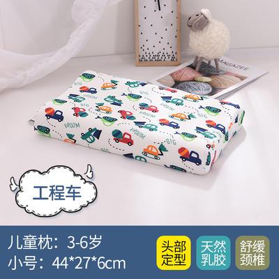 2019新款学生乳胶枕 30*50-6-9cm(4-9岁适用) 小汽车
