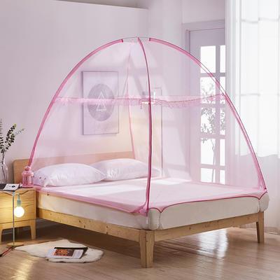 2020新款免安装蒙古包801A魔术蚊帐 1.2米床 粉红