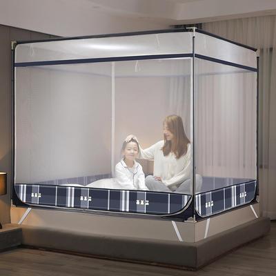2021新款简约坐床蚊帐(A类)--快乐家族系列 1.5*2.0m 经典蓝
