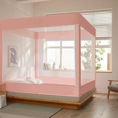 2021新款内穿杆回底坐床蚊帐--婷芳系列 1.8*2.0m 樱花粉