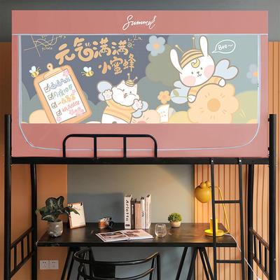 2021新款学生坐床定位花遮光蚊帐 190*90*110cm上铺 元气满满小蜜蜂