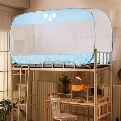 2021新款免安装学生大顶钢丝蚊帐 90*190*100cm 蓝色海洋