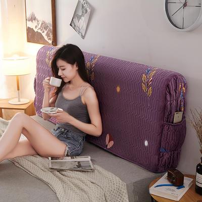 2019新款超柔印花加厚床头罩 1.2m 大麦紫
