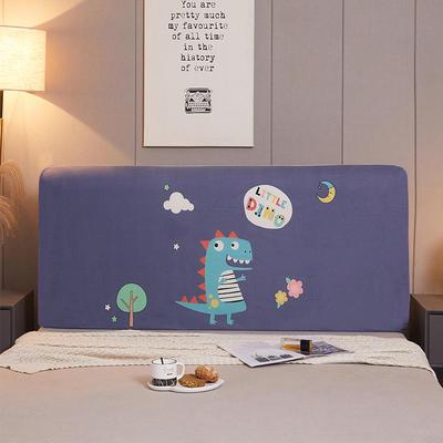 2020新款大版数码印花高弹床头罩 1.2m 快乐童年