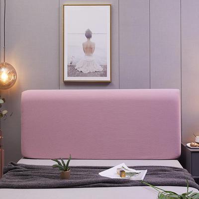 2020新款美肤条床头罩 1.2m 胭脂粉