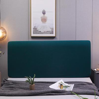 2020新款美肤条床头罩 1.2m 祖母绿