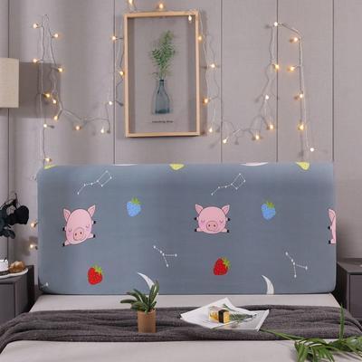 2020新款弹力印花床头罩 1.2m 猪猪乐