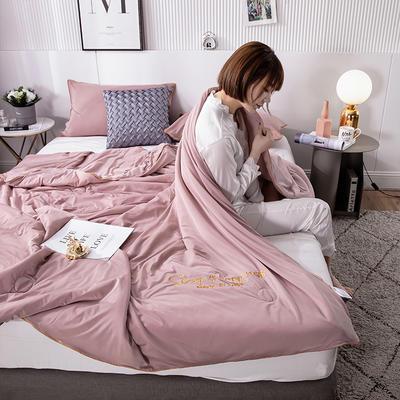 2020新款玻尿酸纯色凉感丝夏被 150x200cm 夜语-豆沙