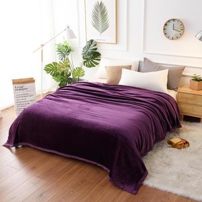 2019新款400克素色单层北极绒毛毯 150*200 紫色