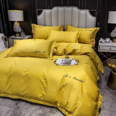 2020新款全棉轻奢刺绣四件套 1.8m床单款四件套 柠檬黄
