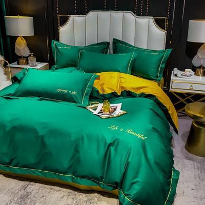 2020新款全棉轻奢刺绣四件套 1.8m床单款四件套 拼色-墨绿黄